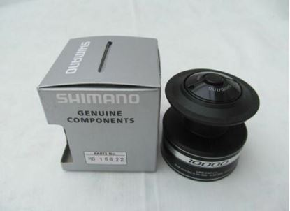 Picture of Shimano Baitrunner ST 10000 RB Spare Spool